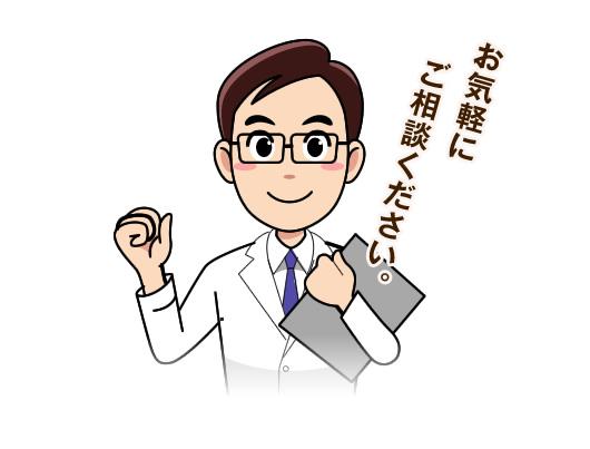 院長:鈴木 秀明2007年 岐阜大学医学部卒業 2012年~名古屋中央クリニック